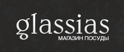 Интернет магазин стеклянной посуды GLASSIAS.com.ua